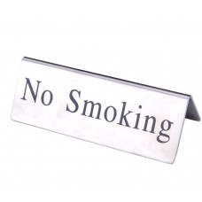 No Smoking Sign for Business, Stainless Steel, 4.75 x 1.35 x 2 inch